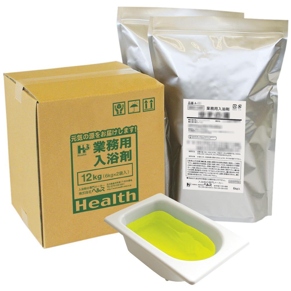 業務用入浴剤 A-01 スタンダード ゆずの湯 12kg(6kg×2袋)【メーカー直送または取り寄せ】