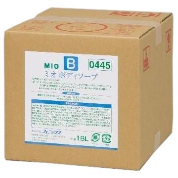 ミオ ボディソープ 18L QB(フェニックス)【取り寄せ商品・即納不可・代引き不可・返品不可】