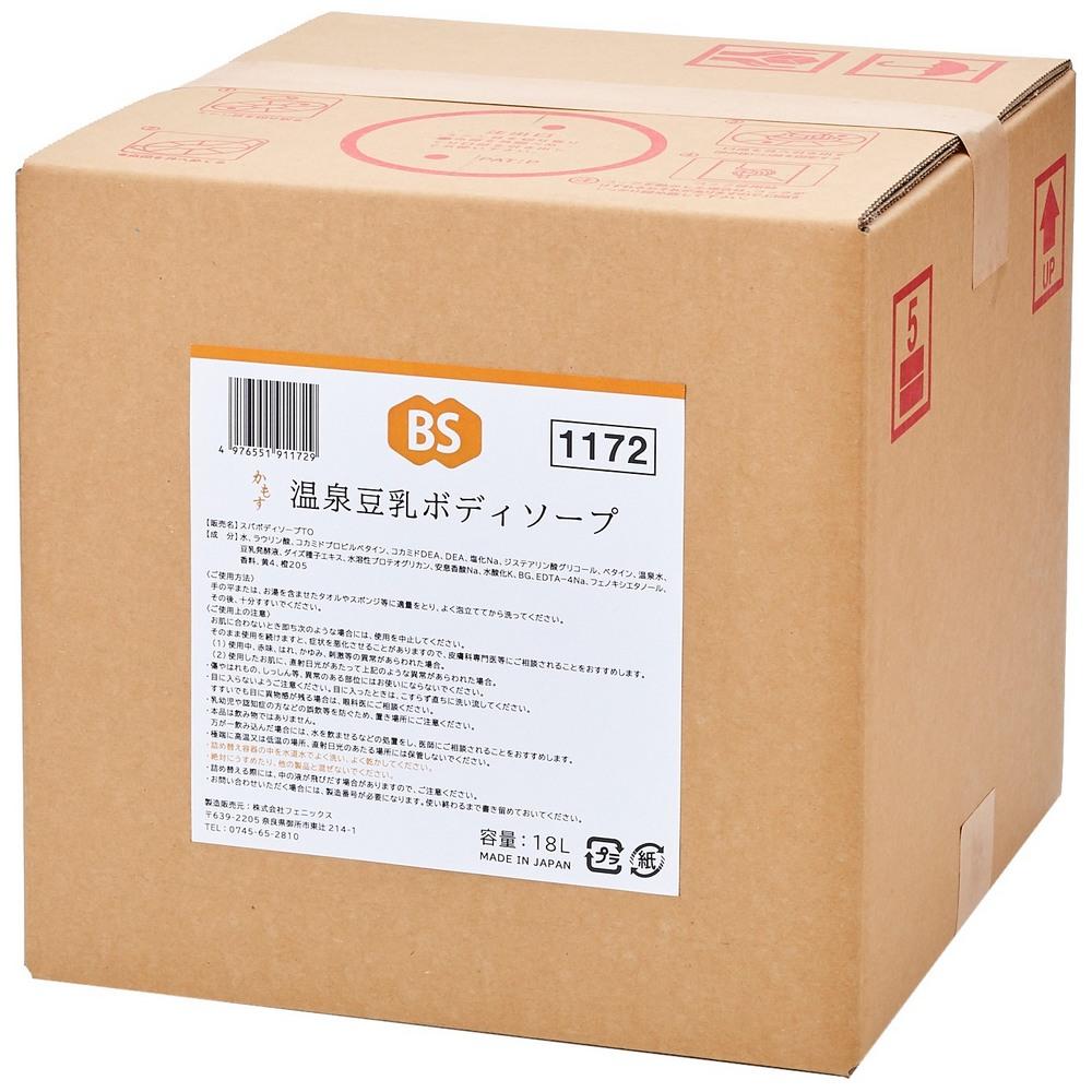 豆乳 (業務用)【取り寄せ商品・即納不可・代引き不可・返品不可】 18L ボディソープ