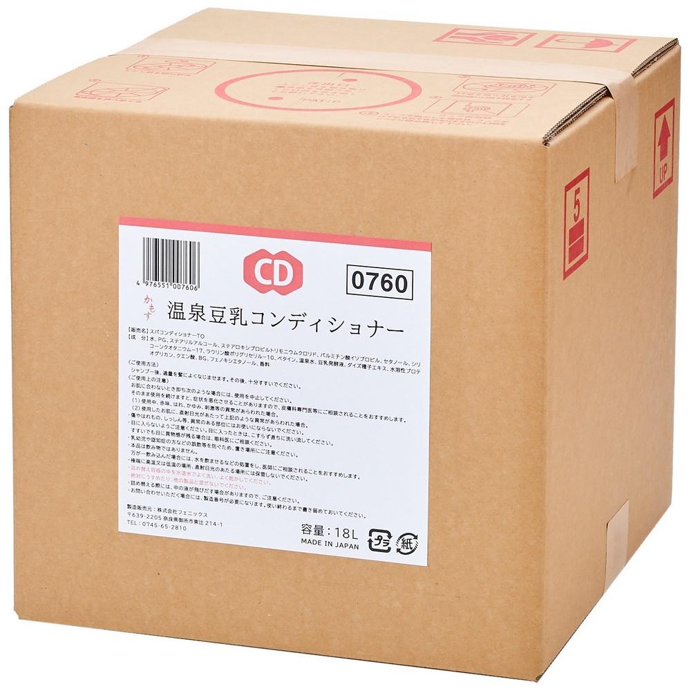 豆乳 ヘア リンス 18L (業務用)【取り寄せ商品・即納不可・代引き不可・返品不可】