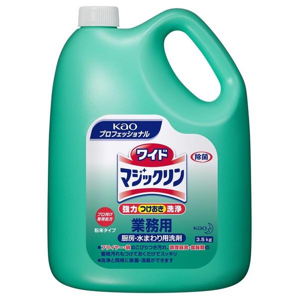 花王 厨房・水まわり用洗浄剤 ワイドマジックリン 3.5kg×4本入●ケース販売お徳用