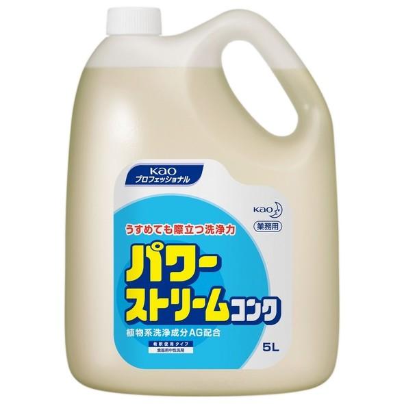花王 食器用洗剤 パワーストリームコンク 5L×2本入●ケース販売お徳用