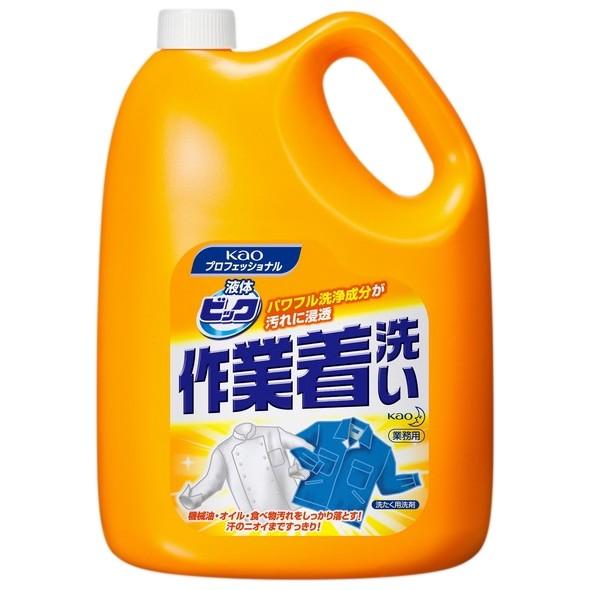花王 洗たく洗剤 液体ビック 作業着洗い 4.5kg×4本入●ケース販売お徳用