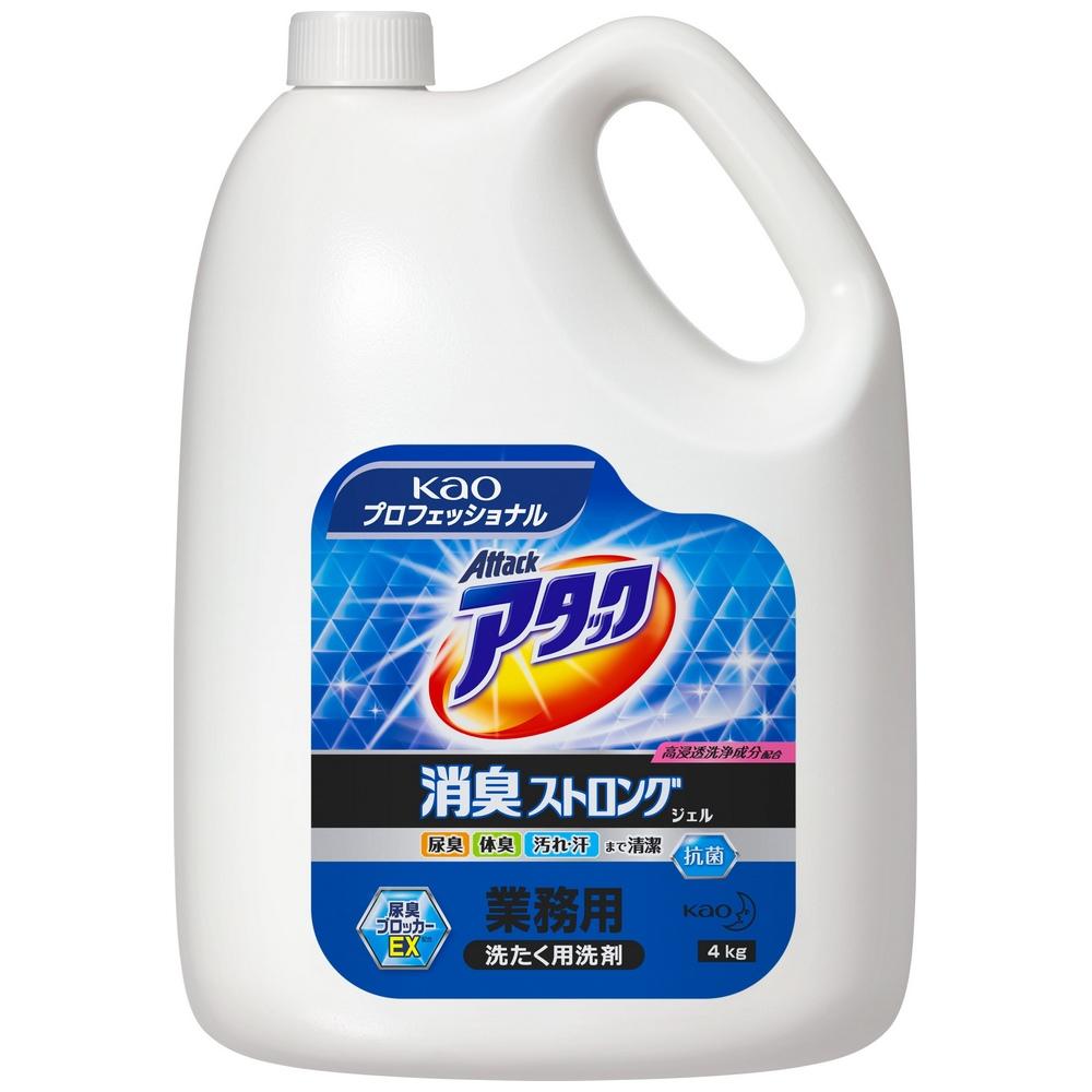 花王 洗たく洗剤 アタック 消臭ストロングジェル 4kg×4本入●ケース販売お徳用