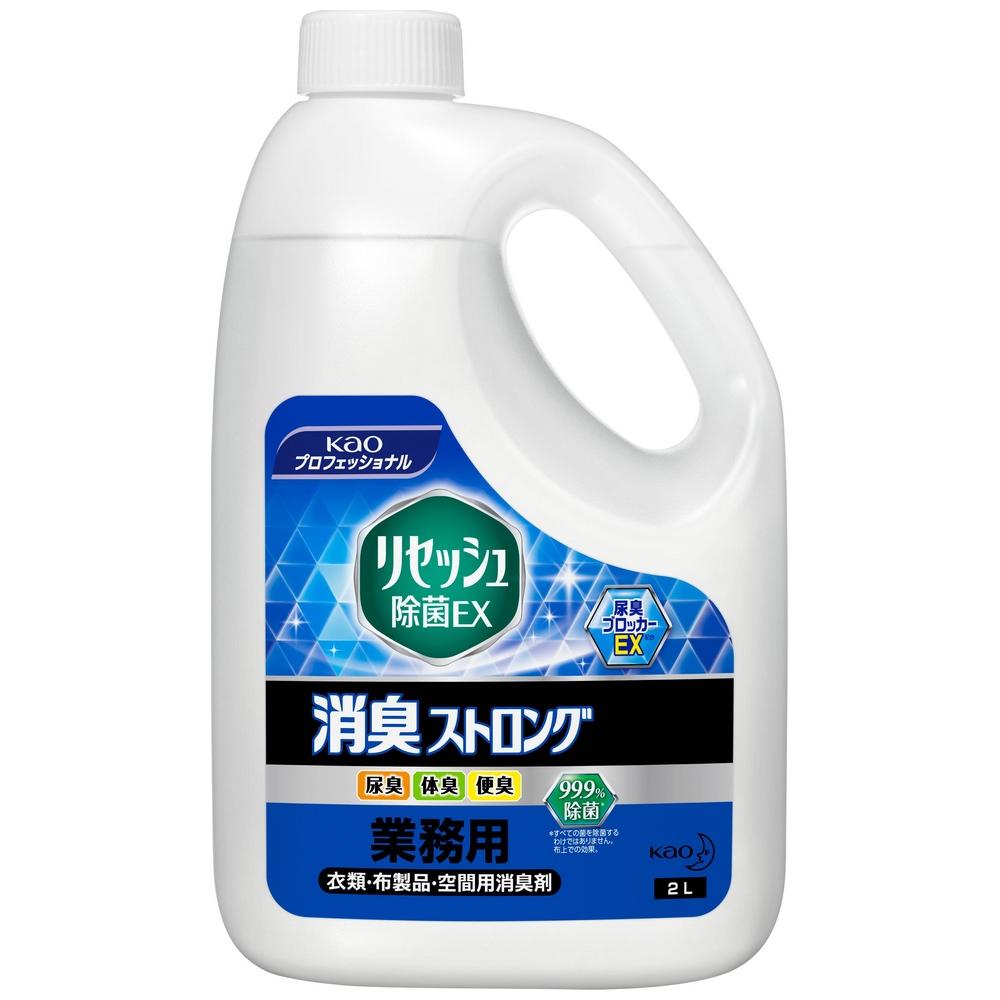 花王 除菌・消臭剤 リセッシュ除菌EX 消臭ストロング 2L×6本入●ケース販売お徳用