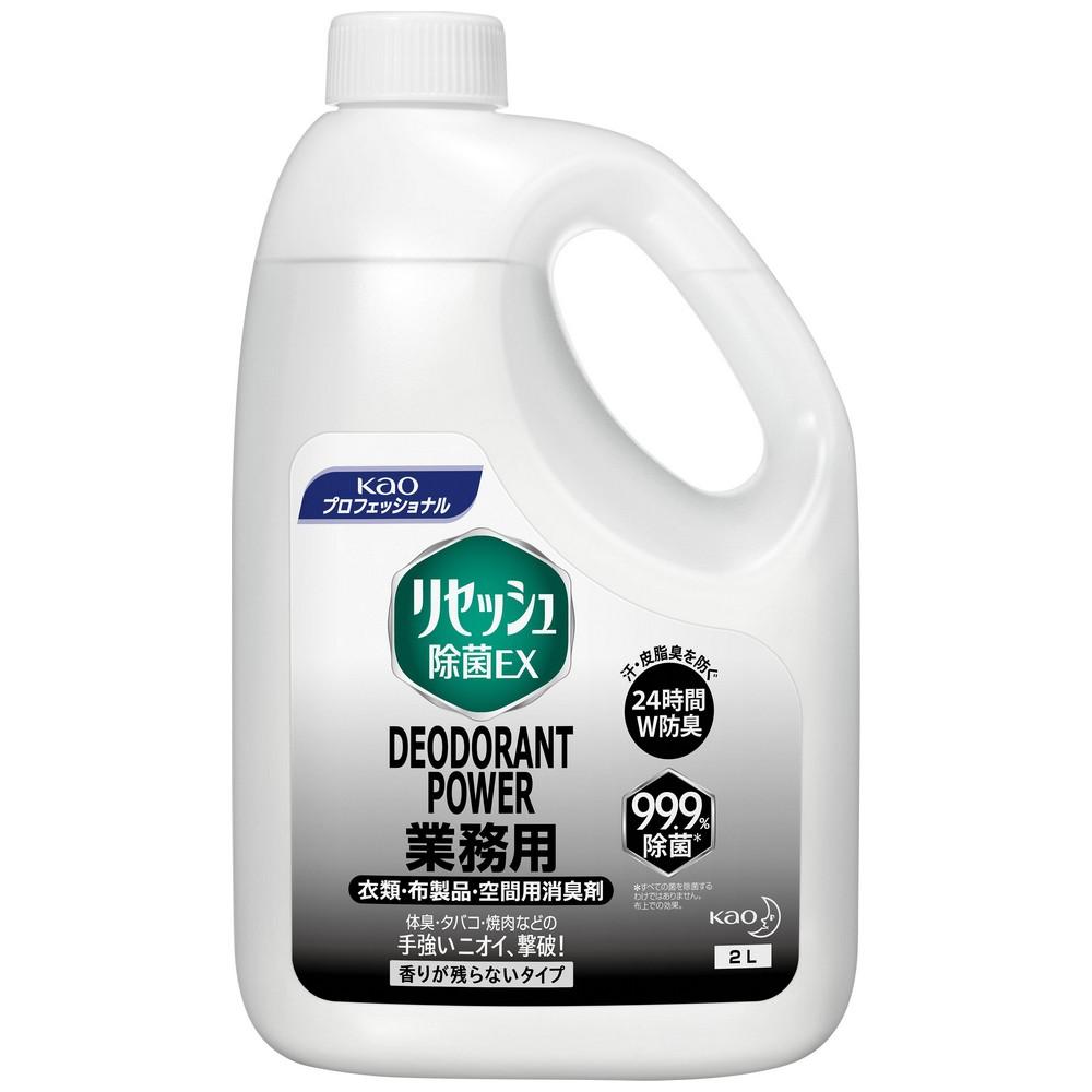 花王 除菌・消臭剤 リセッシュ除菌EX Plus デオドラントパワー 香りが残らないタイプ 2L×6本入【取り寄せ商品・即納不可】