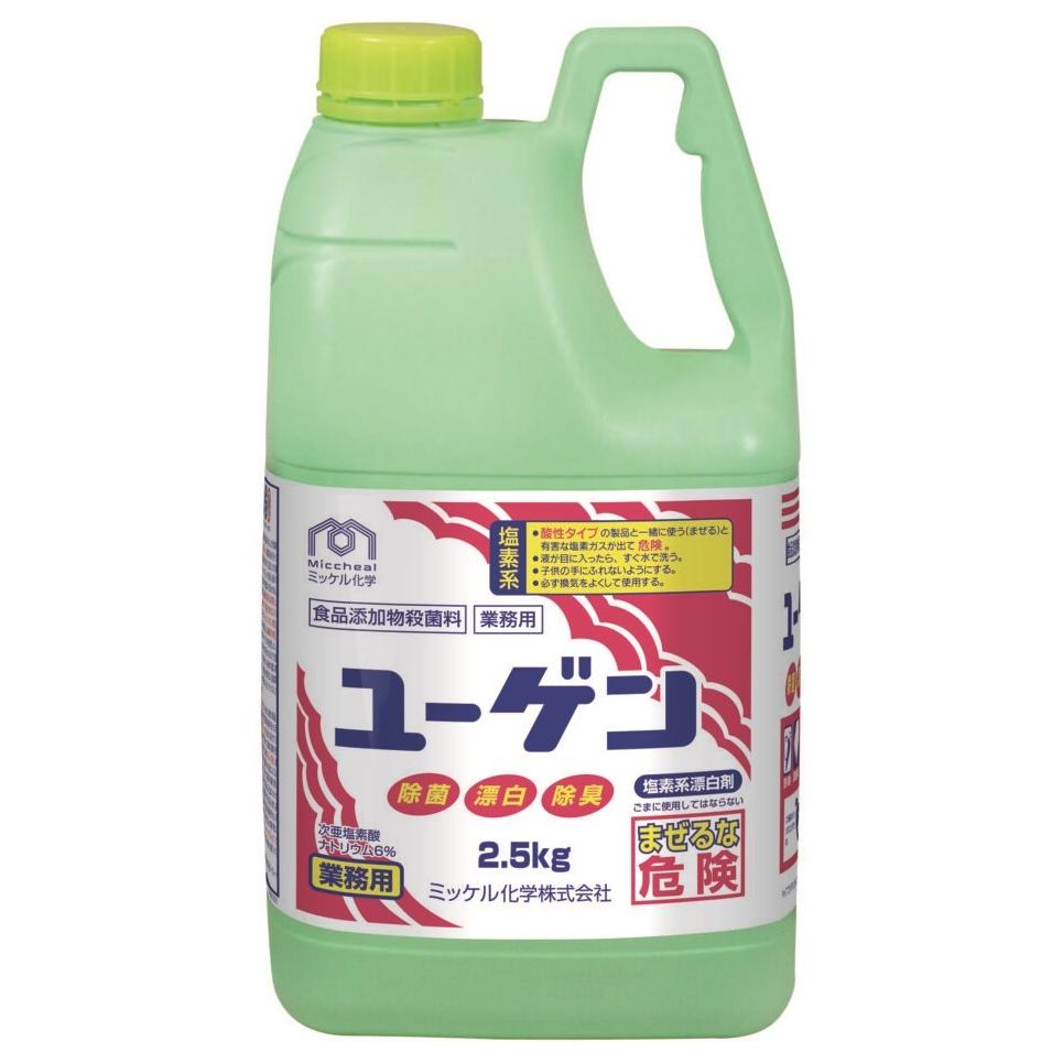 ユーホーニイタカ 塩素系漂白剤 ユーゲン 2.5kg×6本入【メーカー直送・代引き不可・時間指定不可・個人宅配送不可】
