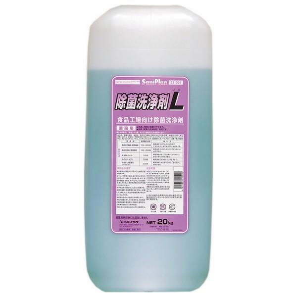 ニイタカ サニプラン 除菌洗浄剤L 20kg【メーカー直送または取り寄せ・代引き不可・返品不可】