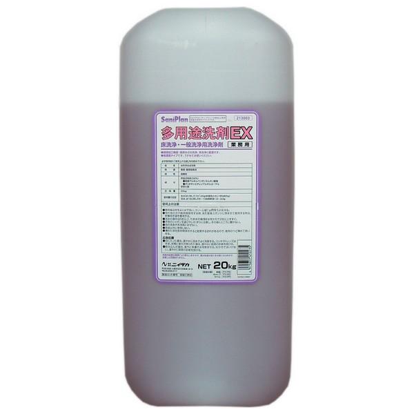 ニイタカ サニプラン 多用途洗剤EX 20kg【メーカー直送または取り寄せ・代引き不可・返品不可】