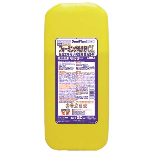 ニイタカ サニプラン フォーミング洗浄剤CL 20kg【メーカー直送または取り寄せ・代引き不可・返品不可】