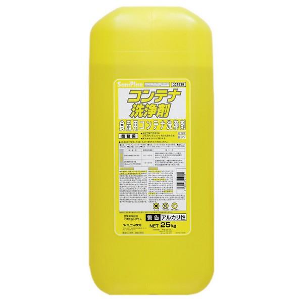 ニイタカ サニプラン コンテナ洗浄剤 25kg【メーカー直送または取り寄せ・代引き不可・返品不可】