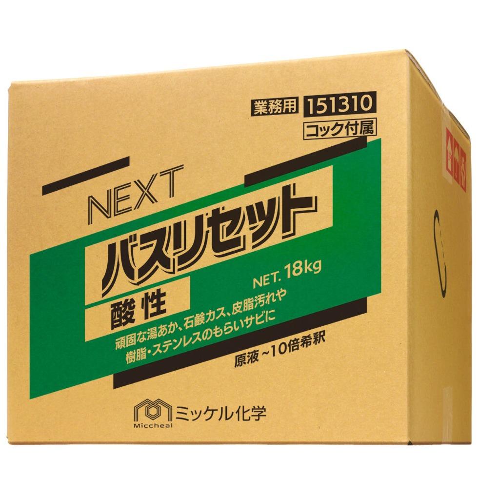 ユーホーニイタカ エコ&パワー バスクリーナー 酸性 18L【メーカー直送・代引き不可・時間指定不可・個人宅配送不可】