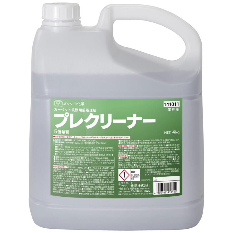 ユーホーニイタカ カーペット洗浄用前処理剤 プレクリーナー 4L×4本入【メーカー直送・代引き不可・時間指定不可・個人宅配送不可】