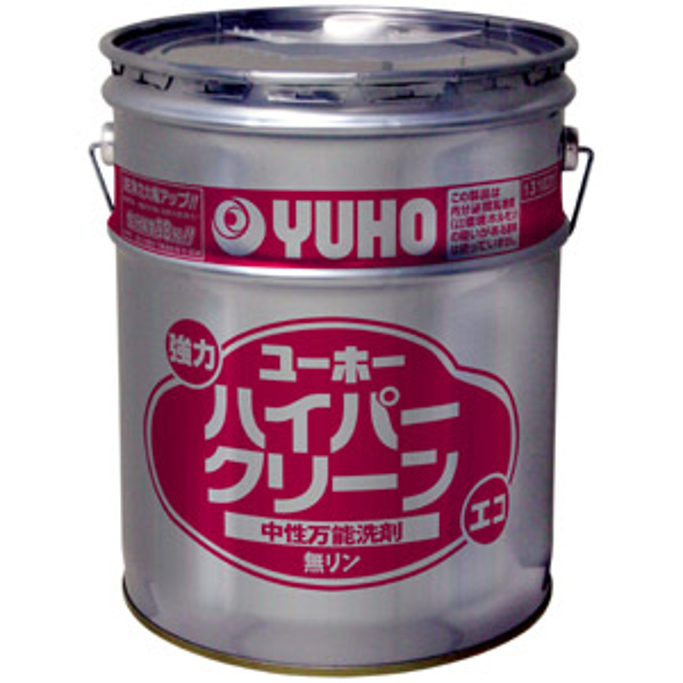 ユーホーニイタカ 万能洗剤 強力ハイパークリーンエコ 18L【メーカー直送・代引き不可・時間指定不可・個人宅配送不可】