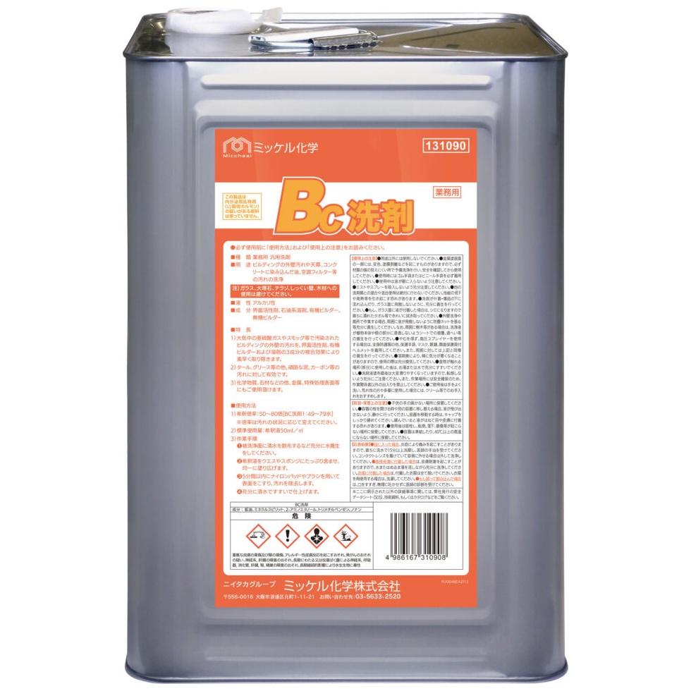 ユーホーニイタカ 外壁用洗剤 BC洗剤 18L【メーカー直送・代引き不可・時間指定不可・個人宅配送不可】