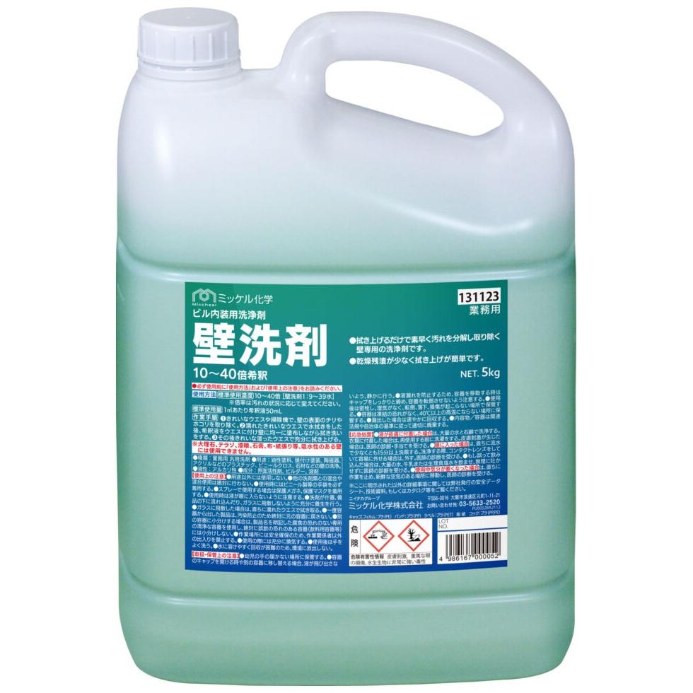 ユーホーニイタカ 内壁用洗剤 壁洗剤 5L×4本入【メーカー直送・代引き不可・時間指定不可・個人宅配送不可】