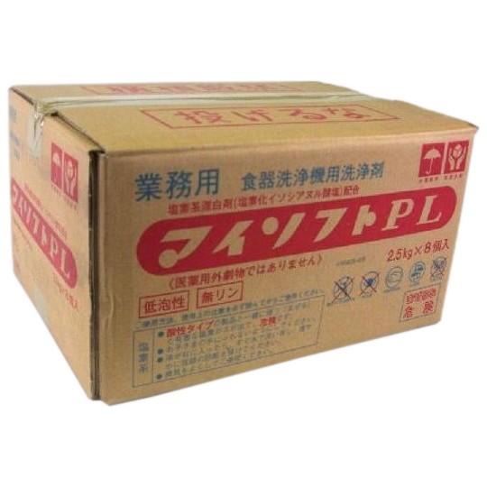 ニイタカ マイソフトPL 20kg(2.5kg×8入)