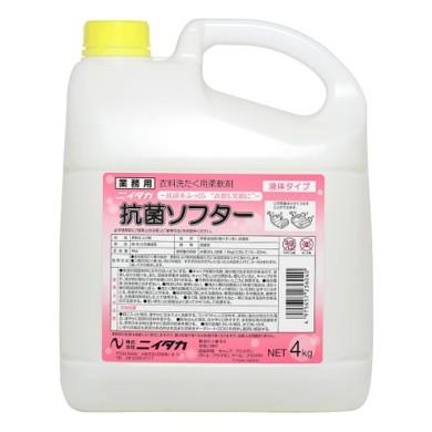 ニイタカ 柔軟剤 抗菌ソフター 4kg×4本入【メーカー直送または取り寄せ】
