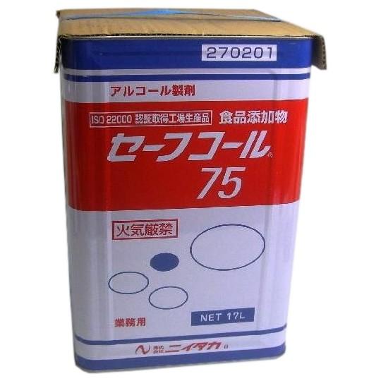 ニイタカ セーフコール75 17L×10缶ロット【メーカー直送・代引き不可・時間指定不可・個人宅配送不可】