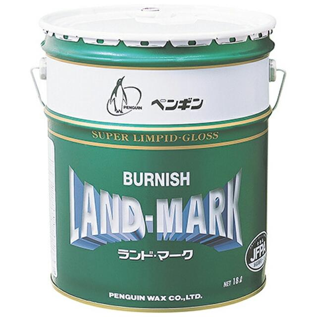 ペンギン 樹脂ワックス ランド・マーク 18L