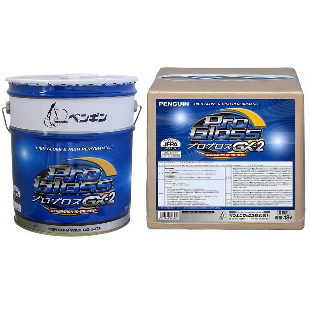 ペンギン 樹脂ワックス プログロスSV 18L