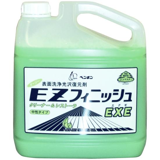 ペンギンワックス 表面洗浄光沢復元剤 EZフィニッシュEXE エグゼ 4L×4本入
