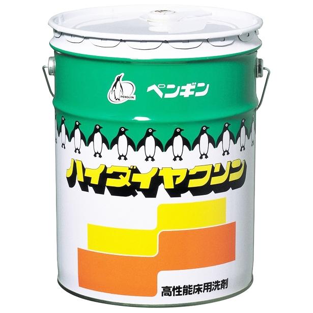 ペンギンワックス 床用クリーナー 【ハイダイヤクリン】 18L