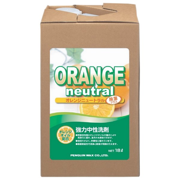 ペンギン 除菌剤配合強力中性洗剤 オレンジニュートラル除菌プラス 18L【取り寄せ商品・即納不可・代引き不可・返品不可】