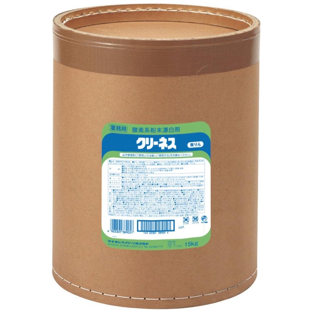 クリーネス 15kg【取り寄せ商品・即納不可・代引き不可・返品不可】