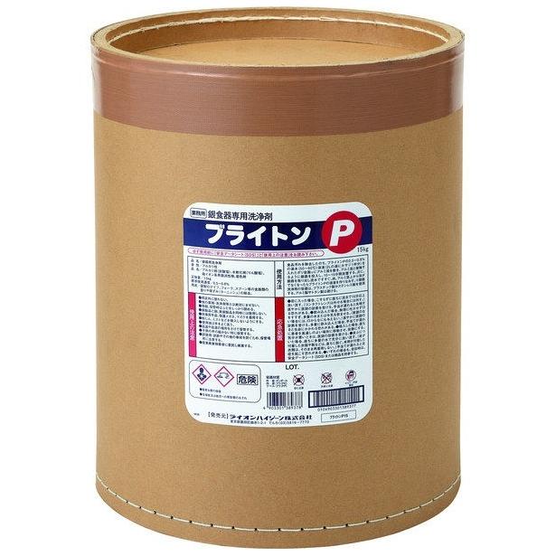 ライオン 粉末の銀器用浸漬洗浄剤 ブライトンP 15kg【取り寄せ商品・即納不可・代引き不可・返品不可】