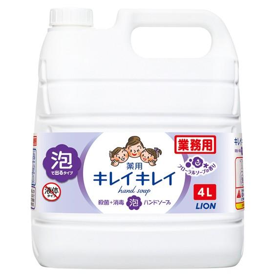ライオン キレイキレイ薬用泡ハンドソープ フローラルソープの香り 4L×3本入●ケース販売お徳用