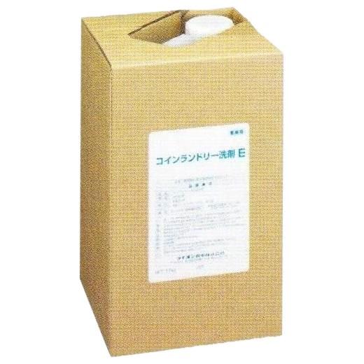 コインランドリー洗剤E 17kg×10本【取り寄せ商品・即納不可】