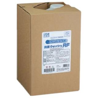 ランドメイト 抗菌ウォッシュRF 17kg×10本ロット コインランドリー用洗剤【取り寄せ商品・即納不可】