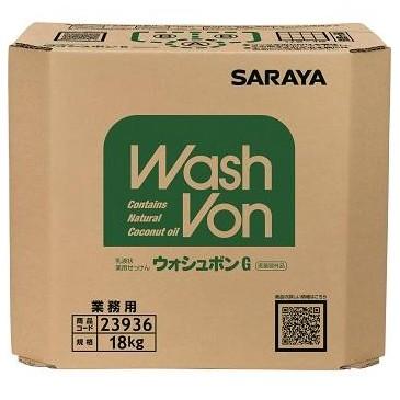 サラヤ ウォシュボンG 香料配合(乳液状原液使用タイプ) 18kg【取り寄せ商品・即納不可・代引き不可・返品不可】