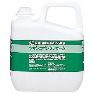 サラヤ ウォシュボンSフォーム 香料配合(泡タイプ) 5kg【取り寄せ商品・即納不可・代引き不可・返品不可】