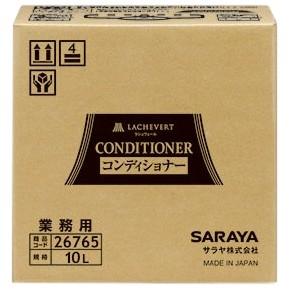 ラシュヴェール コンディショナー サラヤ 10L B.I.B【取り寄せ商品・即納不可】