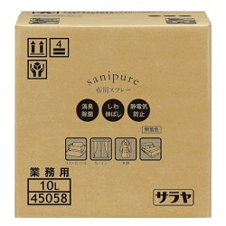 サニピュア 布製品の消臭 サラヤ 10L B.I.B【取り寄せ商品・即納不可】