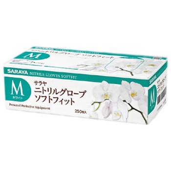 サラヤ ニトリルグローブ ソフトフィット パウダーフリー ホワイト M 250枚×10箱入【取り寄せ商品・即納不可】