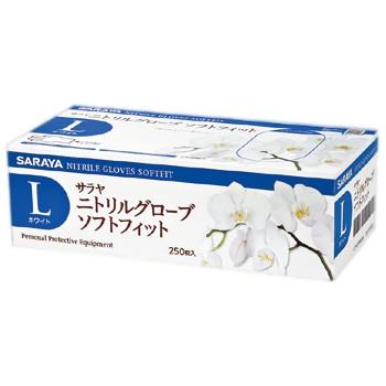 サラヤ ニトリルグローブ ソフトフィット パウダーフリー ホワイト L 250枚×10箱入【取り寄せ商品・即納不可】