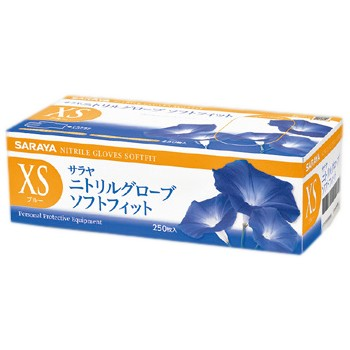 サラヤ ニトリルグローブ ソフトフィット パウダーフリー ブルー XS 250枚×10箱入【取り寄せ商品・即納不可】