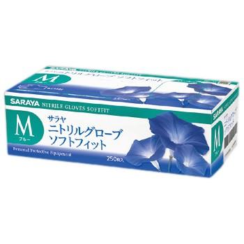 サラヤ ニトリルグローブ ソフトフィット パウダーフリー ブルー M 250枚×10箱入【取り寄せ商品・即納不可】