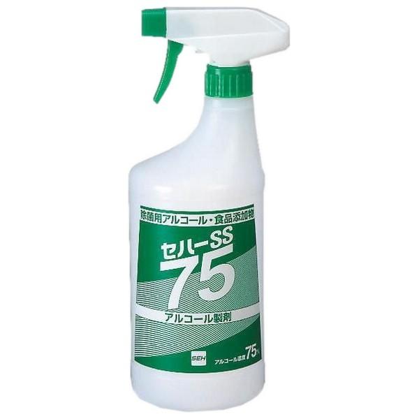 セハーSS 75 除菌用アルコール 1000mlトリガー付×12本【取り寄せ商品・即納不可】