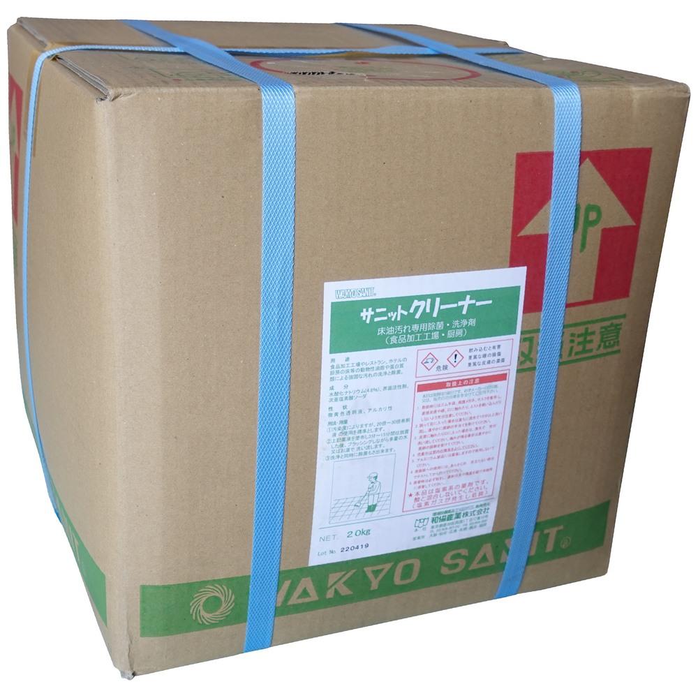 サニットクリーナー 20kg (和協産業)