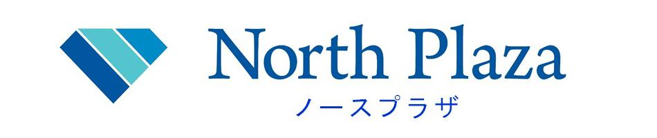 ノースプラザ 楽天市場店:ブランド品を中心に、販売させていただいております。