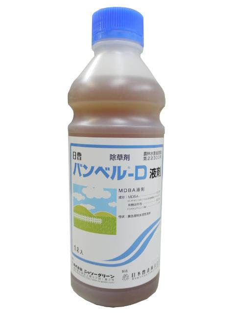 バンベルD 液剤 1L