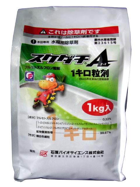 【送料無料】スケダチエース1キロ粒剤 1kgX12袋