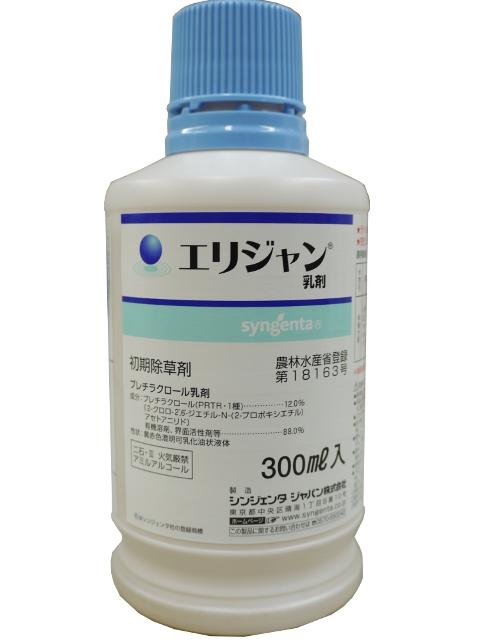 【送料無料】エリジャン乳剤 300mlX20本