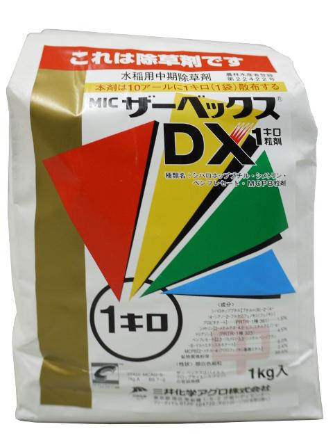 【送料無料】【在庫限り】ザーベックスDX粒剤 1kgX12袋