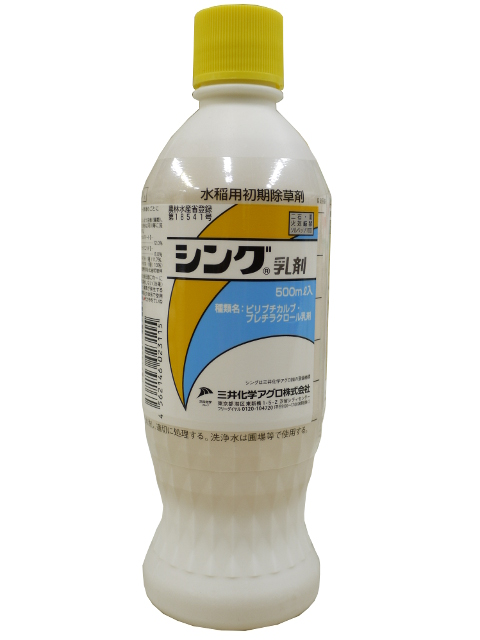 【送料無料】シング乳剤 500mlX20本