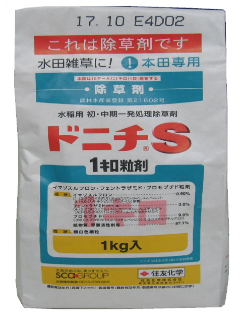 ドニチS粒剤 1kgX12袋
